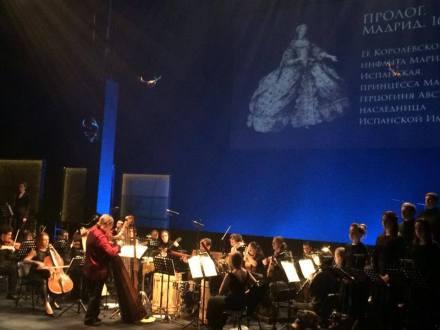 celos-sats-orchestra